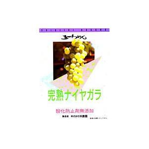 五一ワイン 完熟ナイヤガラ720ml 無添加|aramaki