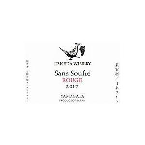 タケダワイナリ- サン・スフレ 赤 750ml 無添加 要冷蔵|aramaki