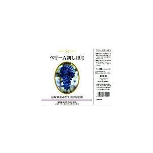 蒼龍ワイン マスカットベリ−A 2021年産 720ml 新酒無添加新酒 予約受付|aramaki