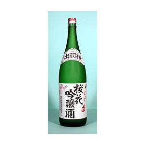 出羽桜 桜花吟醸 山田錦 1.8L