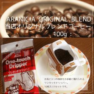「カフェ・スイーツタイム」和歌山産フルーツの焼き菓子と本格コーヒーのギフトセット arancia-mm 03