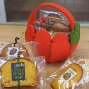 ハロウィンお菓子のプチギフト「パンプキンフェルトバスケット」和歌山産フルーツとかぼちゃを焼き込んだ焼き菓子 arancia-mm