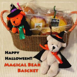 「マジカルベアバスケット」ハロウィンお菓子のギフト〜和歌山産フルーツとかぼちゃを焼き込んだ焼き菓子と魔女に仮装したくまのマスコット arancia-mm