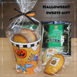 「ハロウィンペーパーカップ」和歌山産フルーツとかぼちゃを焼き込んだマドレーヌとワンタッチドリップコーヒーの焼き菓子カフェプチギフト arancia-mm