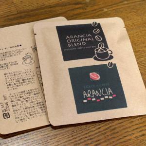 【メール便可】ワンタッチドリップコーヒー「アランチャ・オリジナルブレンドコーヒー」インドネシアカロシ&ブラジルサントス arancia-mm