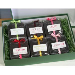 【送料無料】「3大産地の紅茶6種類飲み比べギフトセット」 (セイロン:ウバ・ディンブラ、インド:ダージリン・アッサム、中国:正山小種・キーマン 各50g) arancia-mm