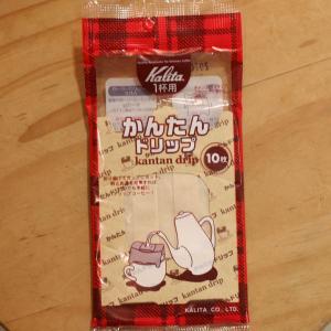 【メール便可】Kalita(カリタ)ワンタッチ・ドリッパー(使い捨て・携帯用・10枚セット)豆さえあれば手軽に本格ドリップコーヒー arancia-mm