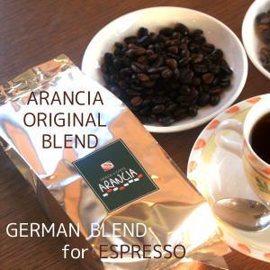 カフェラテ、カプチーノ・・・色々楽しめるエスプレッソコーヒー豆「ジャーマンブレンド」100g【ネコポス可】 arancia-mm