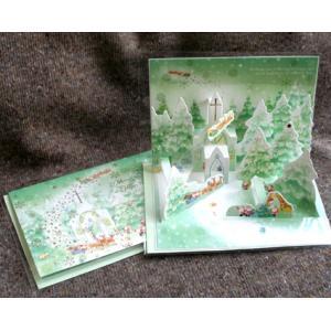 立体クリスマスカード(樹氷の森とチャペル)【メール便可】 arancia-mm