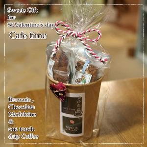 チョコレートとアーモンドが香ばしいブラウニーと、米粉を使ったチョコレートマドレーヌに、ワンタッチドリ...