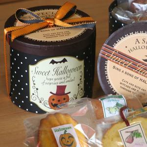 ハロウィンお菓子のプチギフト「ハロウィンレトロペーパーBOX〜ラウンド」和歌山産カボチャとフルーツの焼き菓子3個入り arancia-mm