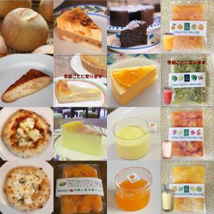 【送料無料・冷凍便】福袋カフェ・アランチャまるごとお試しセット(和歌山産フルーツのスイーツ&スムージーと本格ピッツァの全16種類) arancia-mm