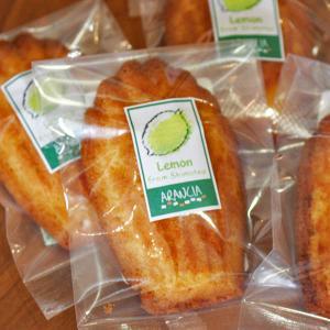 レモンのマドレーヌ(焼き菓子)〜下津町上山さんの減農薬レモンのピールと果汁入り arancia-mm
