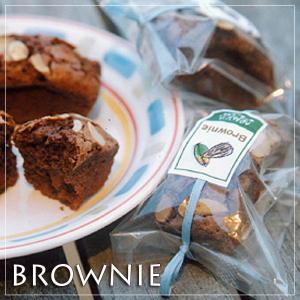 サクッと軽い甘さ控えめブラウニー・プチ(チョコレートとアーモンドが香ばしい焼き菓子)単品 arancia-mm