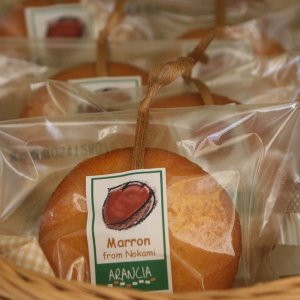 和栗のアーモンドカップケーキ(焼き菓子)〜紀美野町北さんの生のクリから作った渋皮煮 arancia-mm