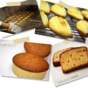 焼き菓子ギフトバッグ〜和歌山産フルーツを焼き込んだ焼き菓子7個(パウンドケーキ,マドレーヌ,カップケーキ)リボンラッピング|arancia-mm|03