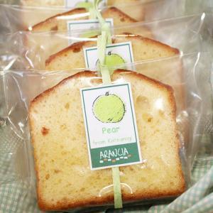 かつらぎ町産梨のパウンドケーキ(焼き菓子) arancia-mm