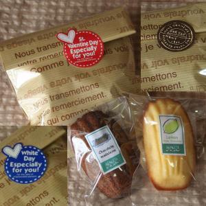マドレーヌプチギフト〜フランスペーパー〜チョコレート米粉マドレーヌと柑橘フルーツのマドレーヌ(焼き菓子)【お祝い・お礼に】|arancia-mm