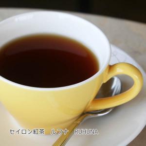 セイロン紅茶「ルフナ FBOPF EX.SP.」(ニューヴィタナカンダティーファクトリー2004)50gアルミパック入り arancia-mm