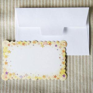 ミニメッセージカード〜キラキラビスケットカット「黄色い空の満天の星」【名刺型・封筒つき】【メール便可】