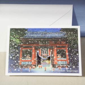 日本の風景のクリスマスカード『東京浅草寺雷門と仲見世とサンタクロース』【メール便可】 arancia-mm