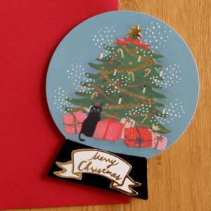 立って飾れるスノードーム型ミニクリスマスカード(ツリーと黒猫)【メール便可】 arancia-mm