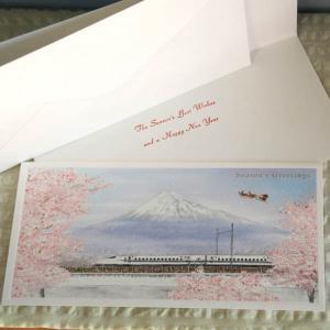 日本の風景のクリスマスカード『日本を旅する小さなサンタ〜富士山と新幹線と桜』【メール便可】 arancia-mm
