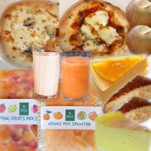 【送料込・冷凍便】カフェ・アランチャお試しセット〜選べる和歌山産フルーツのスイーツ&スムージーと本格ピッツァの全8種類10個 arancia-mm