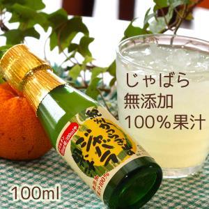 花粉症に効くということでメディアで取り上げられて今話題の和歌山原産の柑橘フルーツ「ジャバラ」。かつら...