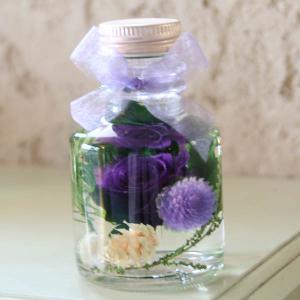「ハーバリウム・バラの小瓶」(パープル)プリザーブドフラワーのローズがメインの小さいけどかわいくゴージャスなアレンジメント 母の日に|arancia-mm