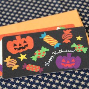 ハロウィーンカード「パンプキンとキャンディ」(封筒付きハロウィン名刺型ミニカード)Halloween【メール便可】 arancia-mm
