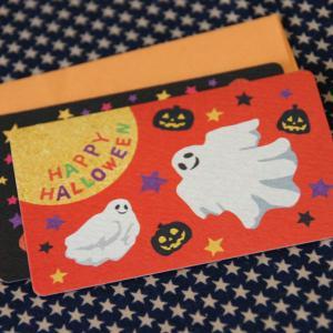 ハロウィーンカード「ゴーストとジャック」(封筒付きハロウィン名刺型ミニカード)Halloween【メール便可】 arancia-mm