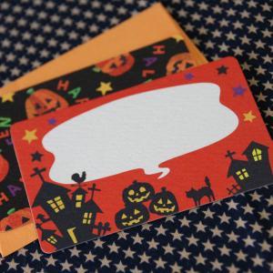 ハロウィーンカード「パンプキンタウン」(封筒付きハロウィン名刺型ミニカード)Halloween【メール便可】 arancia-mm