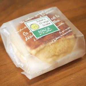 「ジャバラオレンジスコーン」みかんの花の蜂蜜と生クリームとバターを使った贅沢スコーン〜ジャバラピール〜(冷凍便・冷蔵便・常温便対応可) arancia-mm