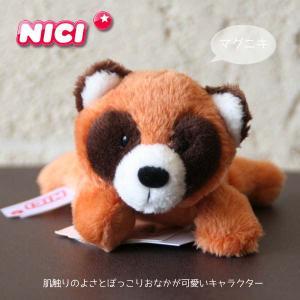 【NICI】ドイツ生まれの可愛いマグネット付きマスコット「マグニキ〜レッサーパンダ〜」 arancia-mm