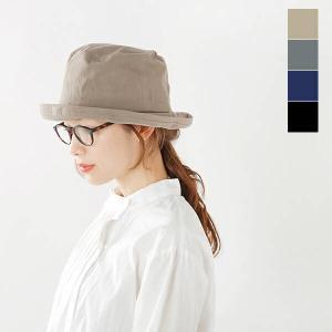 Chapeaugraphy シャポーグラフィー コットンウェザーソフトハット 076o 2021aw新作|aranciato