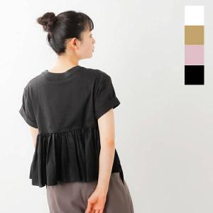 CLANE クラネ バックフリルTシャツ 10105-1122 2021ss新作|aranciato