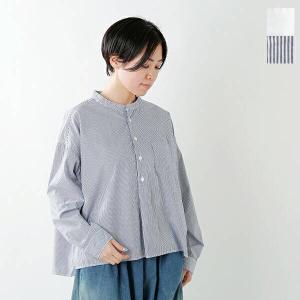 D.M.G ドミンゴ コットンスタンドカラーシャツ 16-405x-406x 2021ss新作 aranciato
