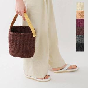 MACHAKOS(マチャコス)より、ころんとコンパクトな形が可愛いバケツ型ザイザルカゴバッグが届きま...