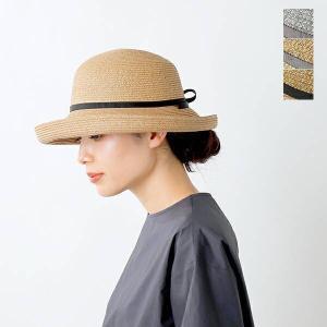 【40%OFF】Chapeaugraphy シャポーグラフィー ペーパーブレードセーラーハット 529 2021ss新作|aranciato