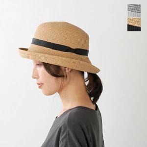 【60%OFF】Chapeaugraphy シャポーグラフィー ペーパーブレードバケツクロッシェハット 578 2021ss新作|aranciato