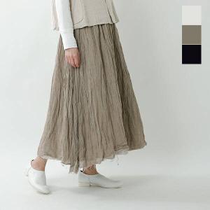 【40%OFF】Gauze# ガーゼ リネンレイヤードスカート g578 2021ss新作|aranciato