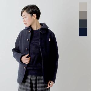 DANTON ダントン ウールモッサジャケット jd-8243womサイズ・カラー交換初回無料|aranciato