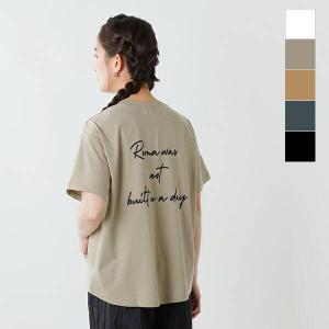 【クーポン対象】【30%OFF】siro シロ ハイゲージコットンクルーネックローマTシャツ r113219 2021ss新作|aranciato