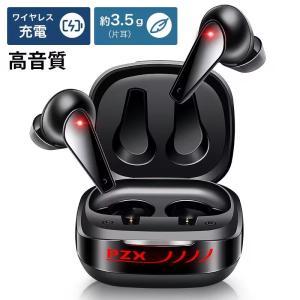 Bluetooth イヤホン ワイヤレスイヤホン ENCデュアルマイク Hi-Fi高音質 IPX7防...