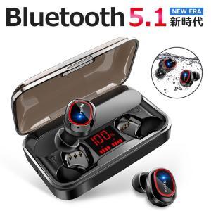 Bluetooth イヤホン ワイヤレスイヤホン Hi-Fi高音質 LEDディスプレイBluetoo...