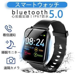 スマートウォッチ Bluetooth5.0 1.3インチ フルタッチスクリーン スマートブレスレット IP67防水 6種類運動モード リモートカメラ 長時間稼働 GPS運動記録