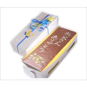 父の日限定 メッセージ入りカステラ1斤 ギフト プレゼント 送料無料 ザラメ 和菓子 スイーツ