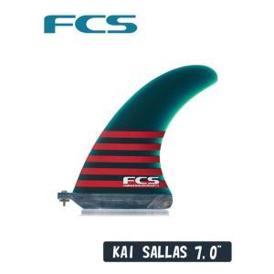 ロング用センターフィン【FCS KaiSallas 7