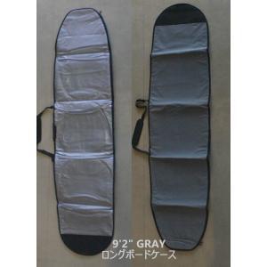 【新品アウトレット】 NO LOGO サーフボード用  ボードバッグ [GRAY] 9'2